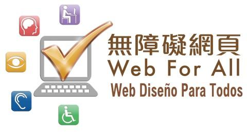 webs para todos
