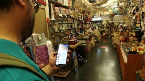 App accesible comercios de Barcelona