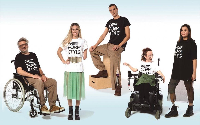 Free Form Style es la primera firma española que diseña prendas de ropa adaptada