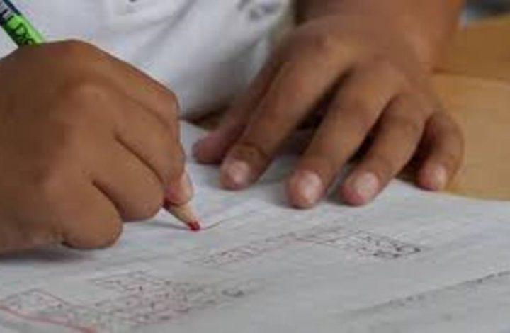 Barcelona da 600.000 euros a escuelas de educación especial por los gastos del Covid